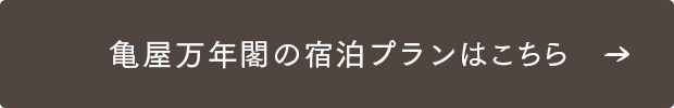 pbn_kifu